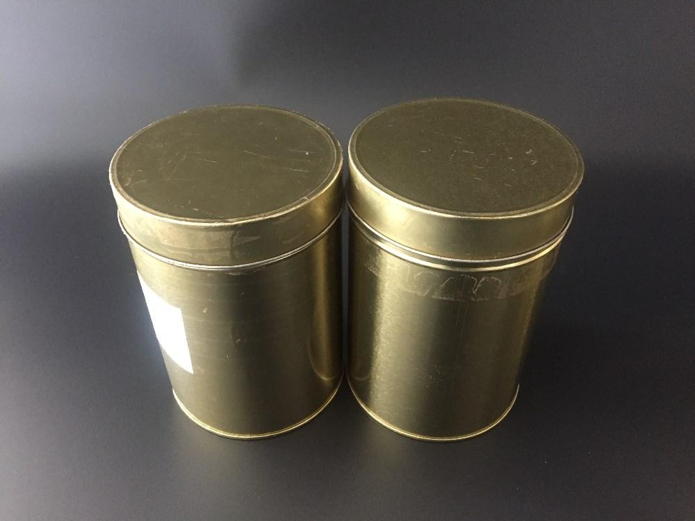 Chinese brands loose leaf tea containers best black tea - 4uTea | 4uTea.com