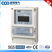 STS vending encryption management three phase prepaid electric energy meter price