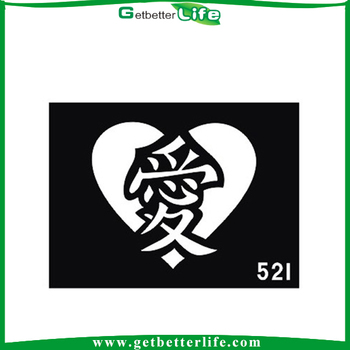 118cm Reusable Glitter Tattoos Stencils Chinese Character Tattoos
