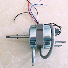 Fan motor (AC of DC)