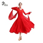 Modern Standard Ballroom Dance Dress Professional Ballroom Dance Dresses Women Adult