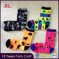 2016 Treat Your Feet Pumpkin Cat Witch Skeleton Adult Halloween Socks Ankle Sock Jacquard Cotton