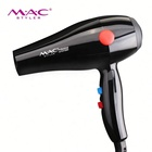 Factory Supplying Cordless Foldable Ionic Hair Dryer