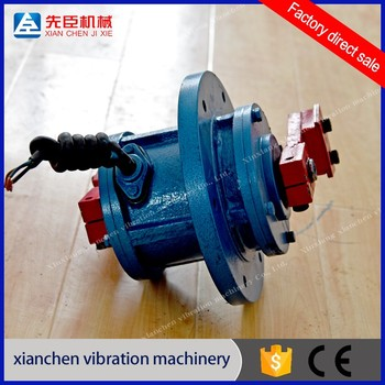 Xc Series Small Electric Vibrating Motors Buy Electric