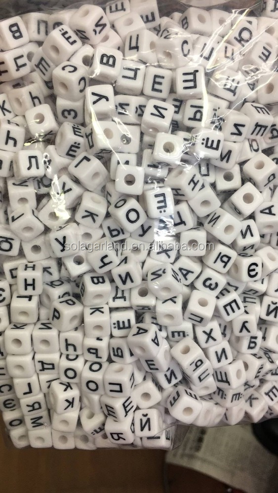 2018 New Arrival White Black Square Russian Alphabet Beads 10mm Cube Letter Beads with 4mm Hole 500G/BAG