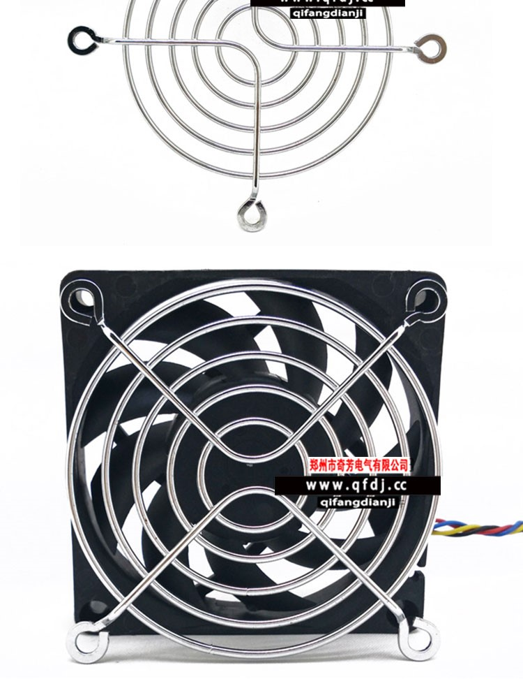 Tw 70 70mm 3 inch fan netto cover 7015 fan filter hepa Plastic Fan Cover
