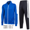 Soccer Tracksuit Wholesale Football team Jacket and pant