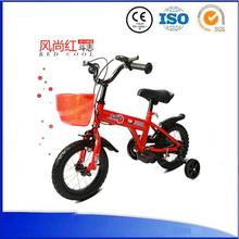 beatiful children bicycle for 10 years old child/kids bicycle with basket Great Gift Idea for Friends & Family