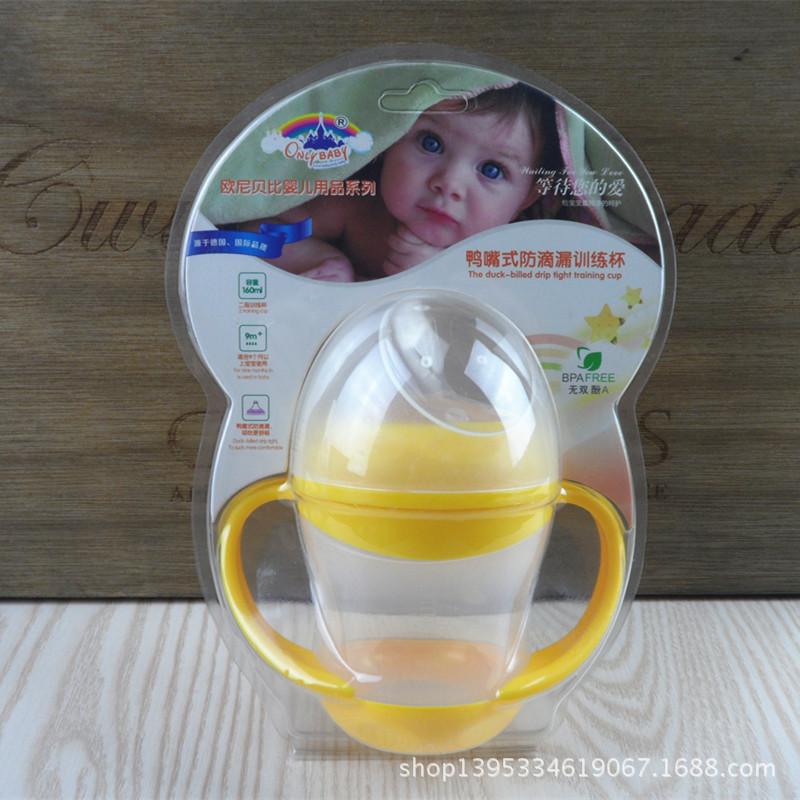 Дети мягкий рот утка лонг-счета пипетки тренировка чашки с ручкой 160 мл дети чашки BPA