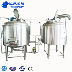 Mash Tun Lauter Tank for Micro Brewery Made in China