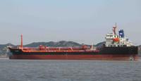 2800DWT PRODUCT OIL TANKER