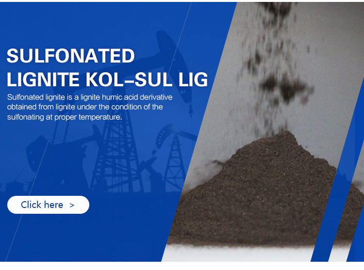 Good quality  chemicals additives resinated lignite products