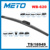 china 13 car wiper blade for sale