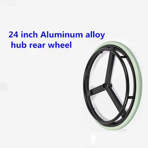 High quality 24 beach alloy aluminium rim wheelchair wheel