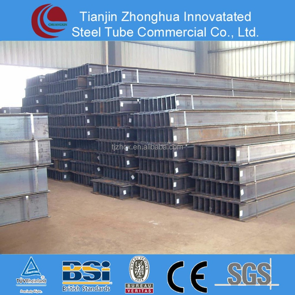 China h beam weights china h beam weights manufacturers and china h beam weights china h beam weights manufacturers and suppliers on alibaba nvjuhfo Images