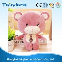 Online wholesale plush bear type stuffed toy, promotional gift toy plush
