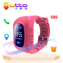 High quality cheap price gps tracker sos q50 baby smart wrist watch for kids