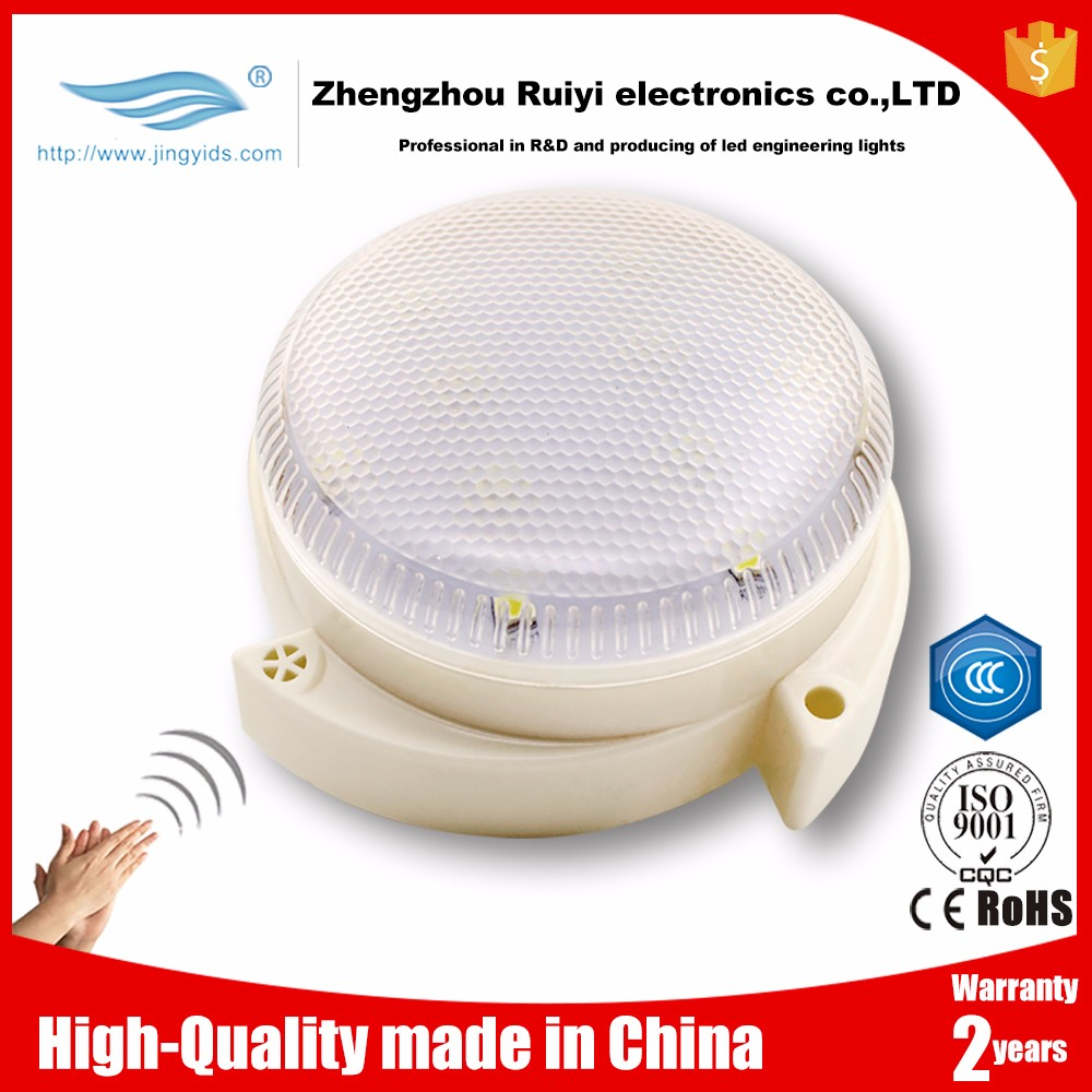 High Sensitivity Energy Saving 5W Led Voice Recognition Light Switch Lamp