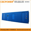 20' container with customer cargo doors on side