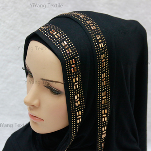 Solid Color Beaded Muslim Hijab Fashion Scarf Malaysia Arab Hijab