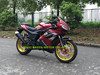 water cooled motorcycle moto cross 300cc 4 stroke