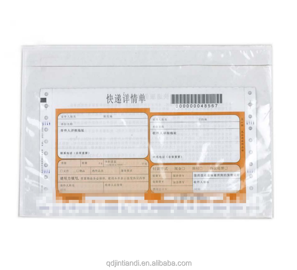 Qingdao JTD manufacturer wholesale custom printing plastic shipping courier label pouch