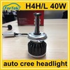 car 12 volt led lights h4 high low cree head lamp led 40W dual sides 360 angle beam