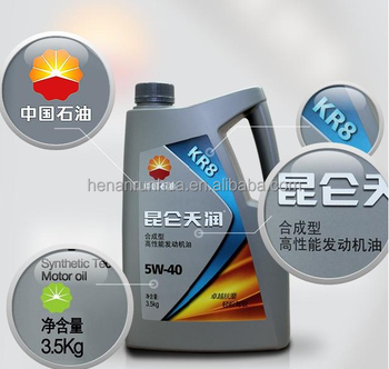 PetroChina Kunlun LPG / CNG engine protection natural gas motor lubricant