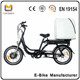 "20"" Delivery Food E-bike Electric Bicycle / Fast Bood Delivery Bike/ Simple E-bike WIth Big Box"