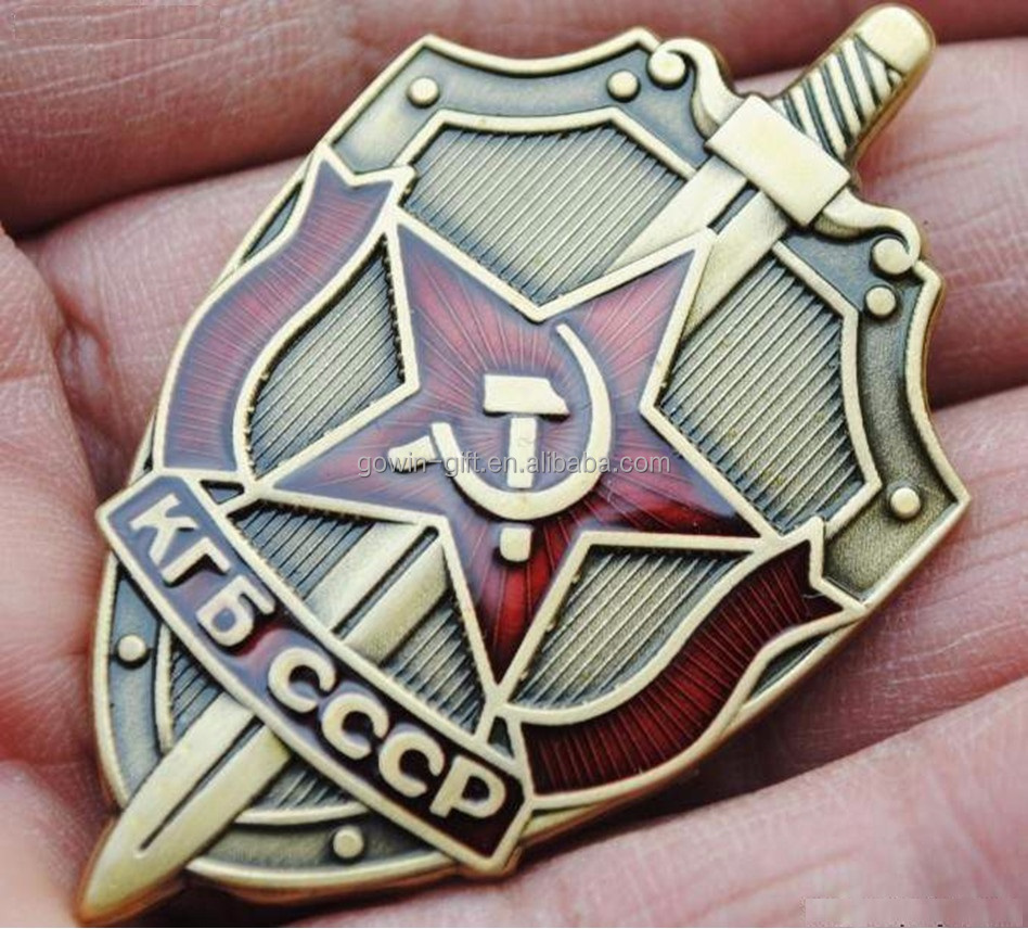 Soviet Union Russia Military KGB Medal Badge