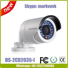3MP English language hikvision long distance camera DS-2CD2035-I