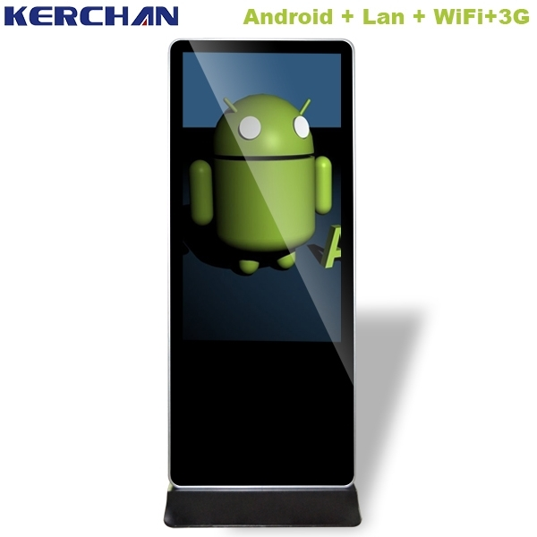 "46"" android digital signage rss feeds"