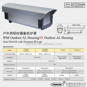 8105 Outdoor IP66 CCTV Camera housing IR