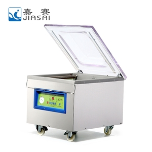 Competitive price dry granule Semi-Automatic DZ500 vacuum sealing packing machine