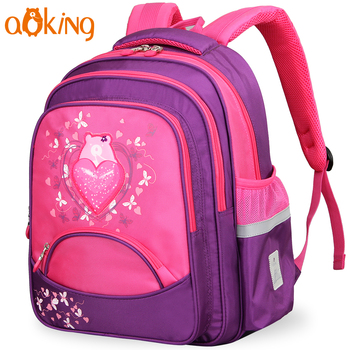 2018 Best Sell Backpack School Bag Kids Small Children School