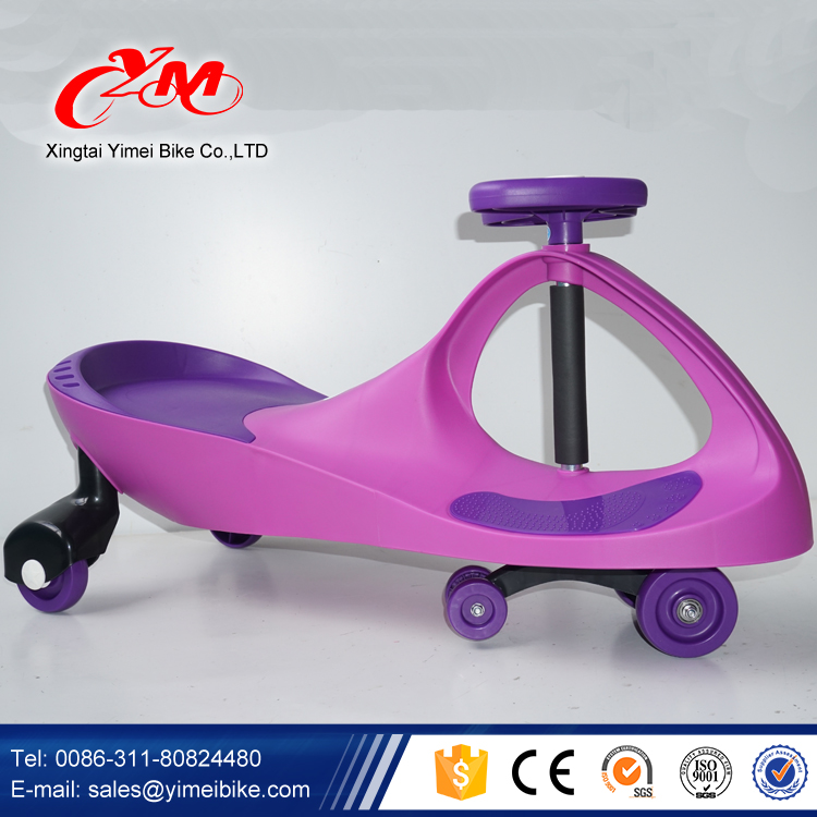 china whole alibaba hot sale swing car , Factory price EN71 certificated kids wiggle swing car/children baby swing car