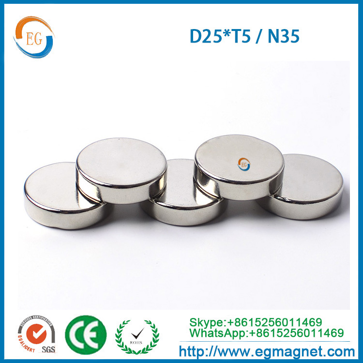 Strong Rare Earth 1 x 1/5 Inch Disc Neodymium Magnets