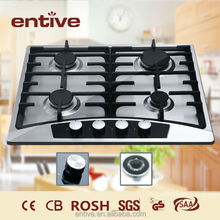 gas hot plate cooking for sale
