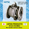 Best-selling and Easy to use ktm gloves ball valve with High-security made in Japan