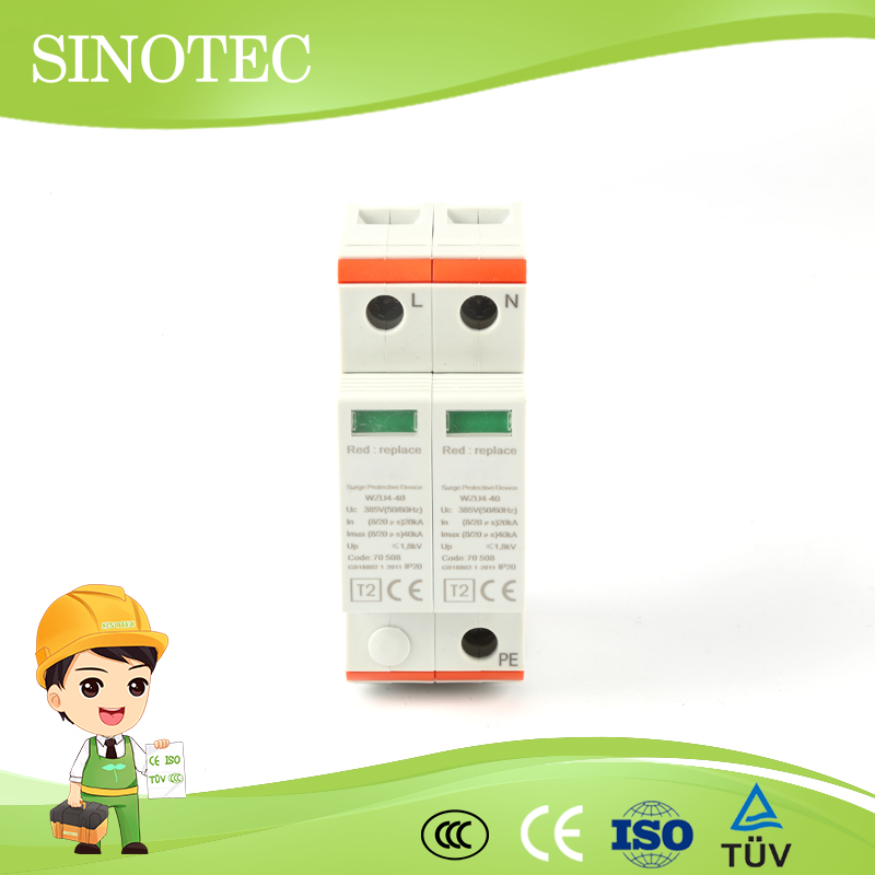 Patch panel 24 port surge protector parallel protective device