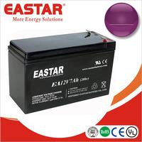 ups battery 12v 7ah lead acid battery small 12 volt battery