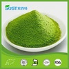 Matcha green tea powder nutrition mix near me
