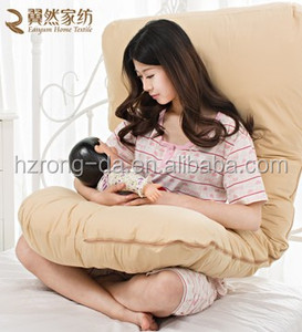 2016 New Style Baby Nursing G Shape Pregnancy Pillow