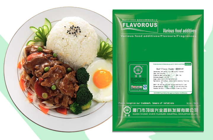 Cheap Beef flavor seasoning powder for Instant noodles /Snacks /Puffed with great price