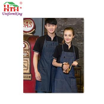 Restaurant Cook Uniform,Good Quality Waiter And Waitress Uniform Shirts  Wholesale - Buy Restaurant Cook Uniform,Waiter And Waitress Uniform,Uniform