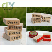 Top quality Custom mini wooden stamp