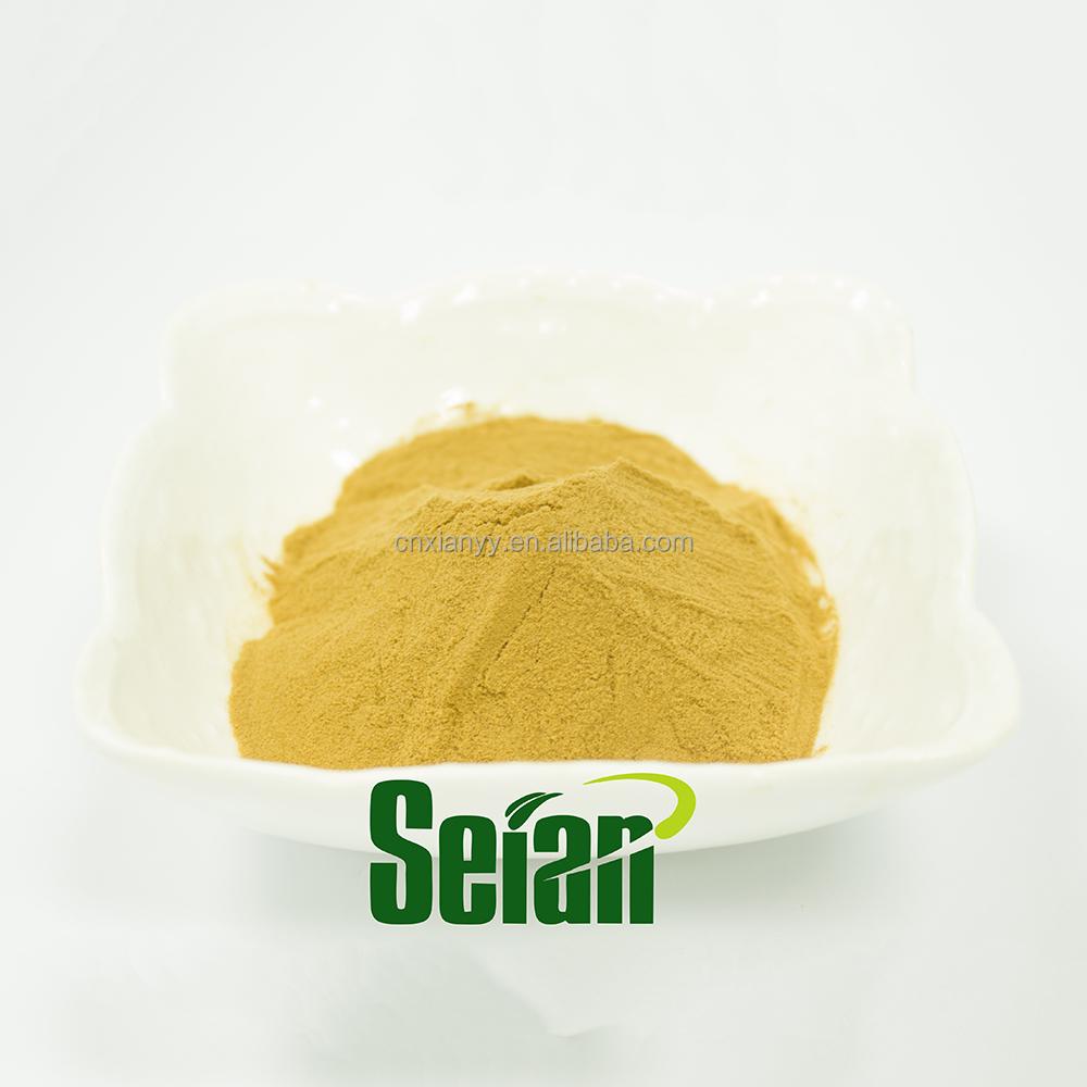 Free sample & high quality Instant white tea powder wholesale - 4uTea | 4uTea.com