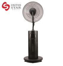 Ventilateur de brume fournisseur, offrant des produits de
