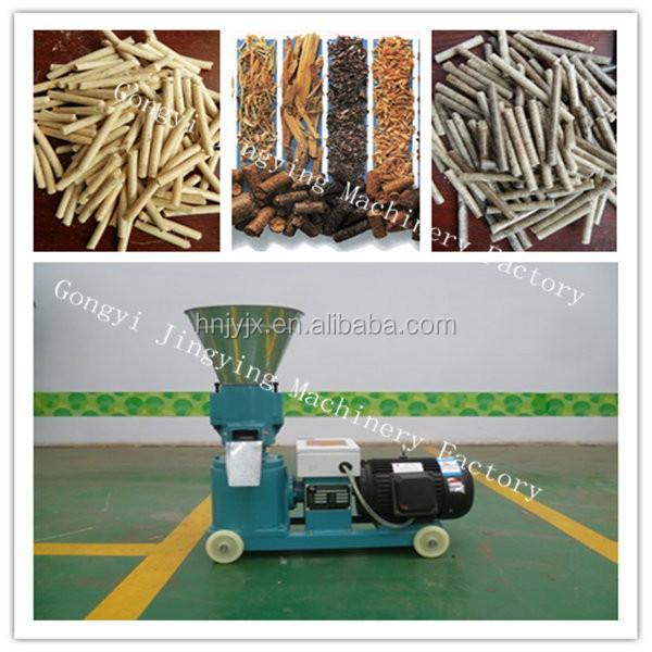 Casa de m quinas de fabricaci n de pellets wood pellet - Precio del pellet ...