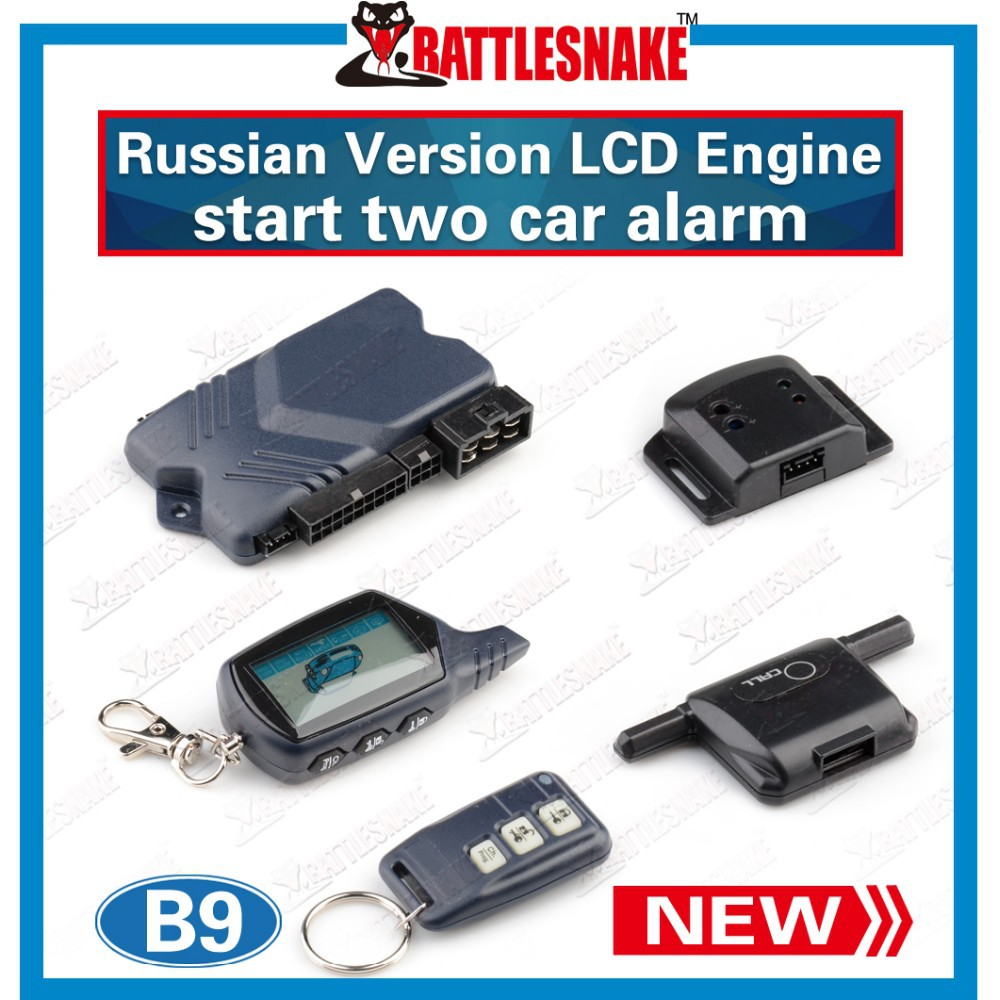 Long Distance LCD Remote Starlionr B9 with Engine Starter Vibration Alarm
